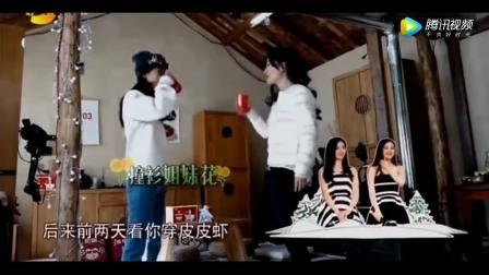 向往的生活赵丽颖又和谢娜撞衫,谢娜: 我要退出节目组