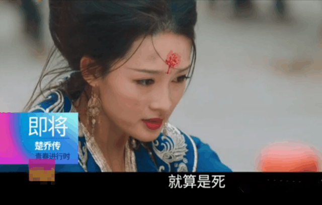 李沁深夜素颜现身北京机场, 将参加5月26日《楚乔传》