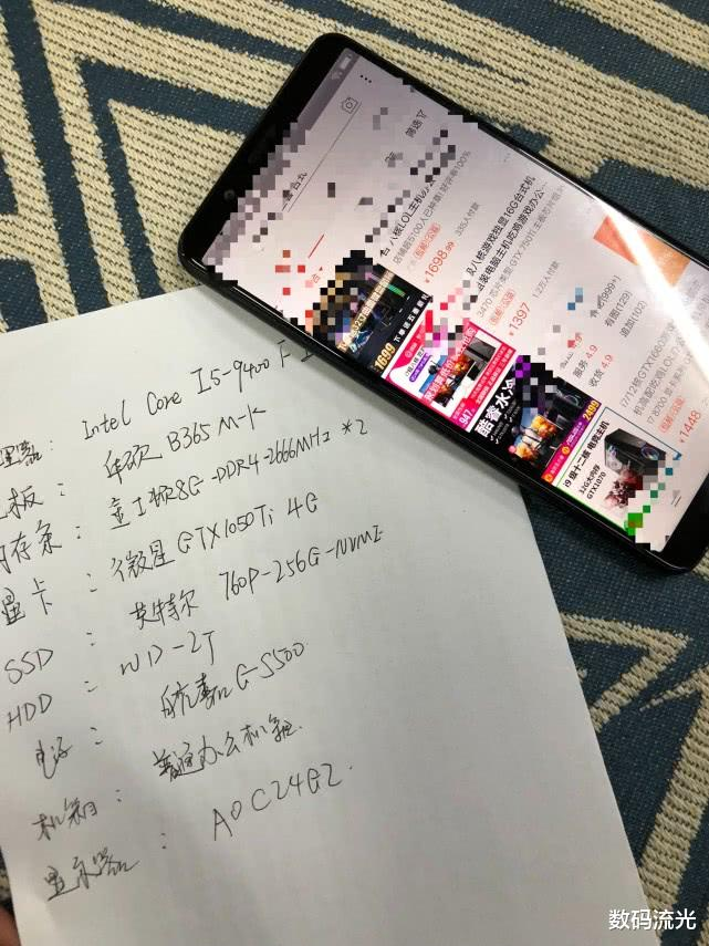客户欲两千元组装这配置电脑, 看完后想说: 癞蛤蟆想吃天鹅肉!