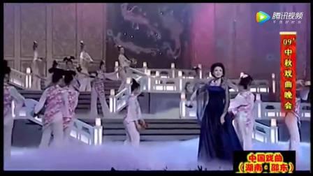 黄梅戏《黄山人家》韩再芬演唱的真好