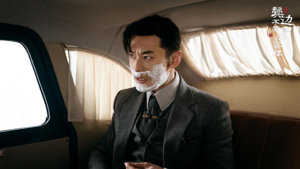 《鬓边不是海棠红》示范耽改正确打开方式,剧中磕cp剧外不营业