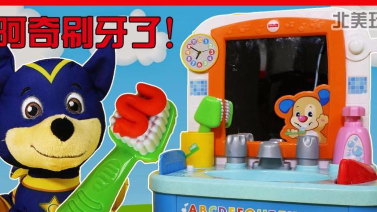 刷牙洗脸宝宝儿童浴室早教玩具 宝宝儿童过家家亲子游戏学习