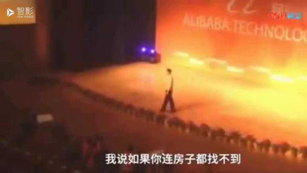 马云与刘强东、雷军、董明珠在员工宿舍问题上为什么这么大差距?