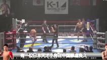 日本天才横扫日本拳坛,来华挑衅直接被KO,被打的心服口服