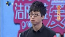 爱情保卫战: 极品男曝女友内衣尺寸,遭涂磊训斥