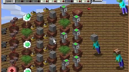 打开 我的世界植物大战僵尸屋顶模式 打开 我的世界积木 农田里的双剑图片