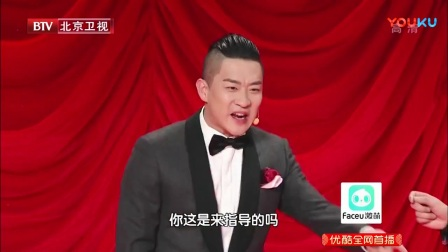2018·北京卫视春晚: 群口相声《我的新目标》