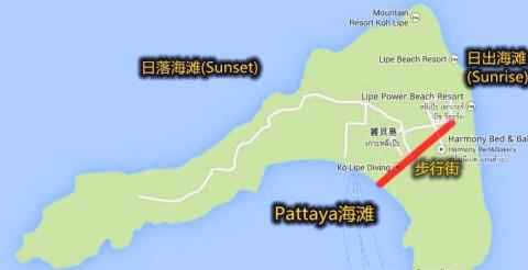 隐藏在泰国的原始海岛, 丽贝岛koh lipe!