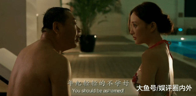 李小璐表妹再表态: 生活里谁伤害你并不重要! 她公开内涵贾乃亮