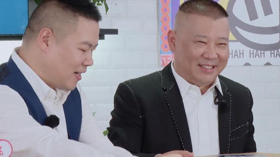 德云社团综最后一期开录,演员集体穿校服,张云雷能否出场成谜
