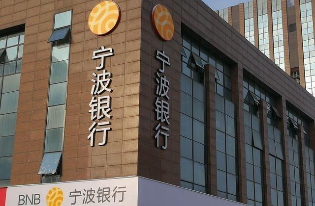 宁波银行职员跳楼, 猎狐中北江分行藏污纳垢, 银行这碗饭还香吗