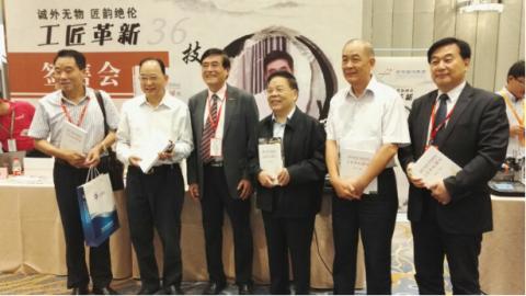 2017中国设备管理大会暨第十五届全国tnpm大会圆满落下帷幕