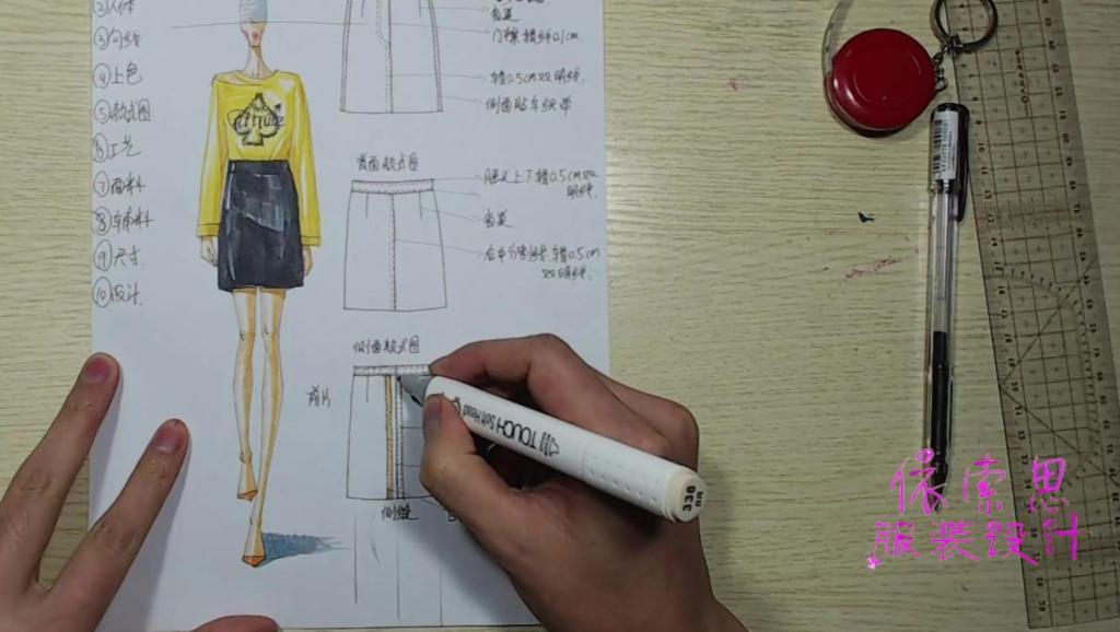 公主裙服装设计图铅笔手稿展示