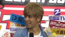 快乐男声300强发布会后台采访召唤师罗志祥,个人觉得他在这个圈子里还是非常帅的