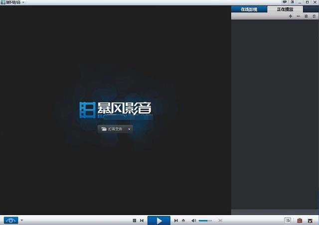 视频软件暴风影音轰然倒下, 官网APP全关闭, 其或没有乐视的命!