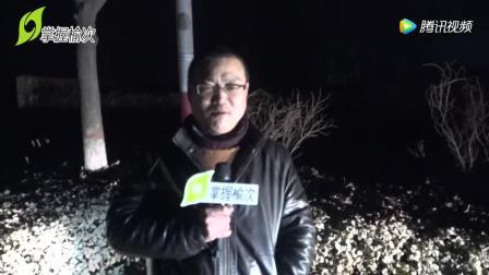 山西晋中中北大学信息商务学院