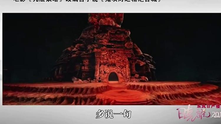 高晓松: 比小说还要传奇的偶然, 让这名外国人发现了楼兰古城