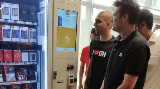 """小米在印度""""称霸"""", 推出手机自动贩卖机, 网友: 不怕被抢"""