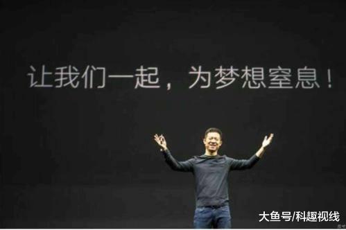 贾跃亭会面国内债权人,他是如何取得业内大佬信任的?