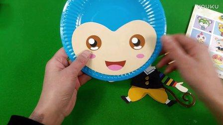 打开 261十二生肖卡通动物小猴子手工制作纸盘diy亲子游戏亲子互动