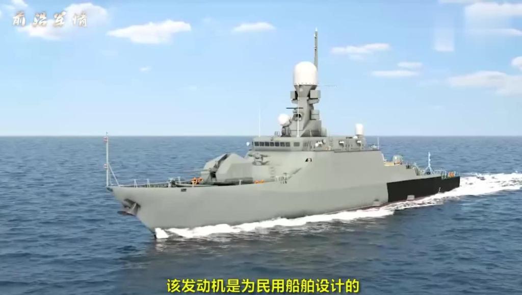 俄媒: 中国售俄军舰发动机故障 延误交舰日期