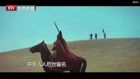 北京卫视周播剧《琅琊榜之风起长林》黄晓明配音宣传片