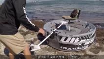 革命性钓鱼船 即使在海面上也很少摆动