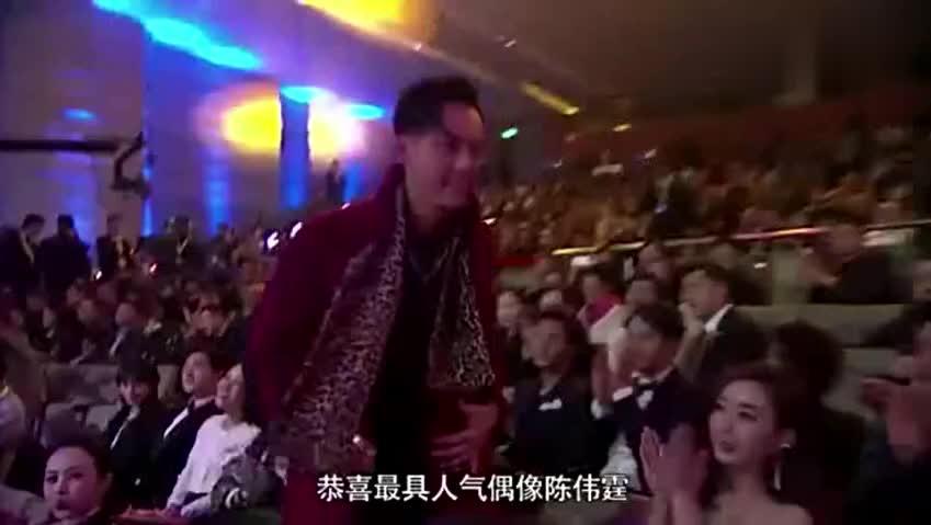 陈伟霆上台领奖,只有赵丽颖和他打了个招呼,陈伟霆瞬间乐开了花