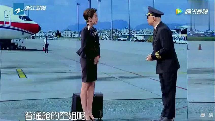宋小宝坐飞机,真是太逗了,瞬间忘记了所有烦恼!