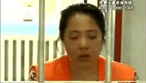 女子7年内连杀害4人,尸体被藏在家中菜窖