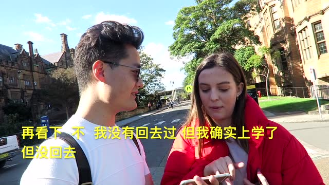 2017悉尼大学美女答雅思口语