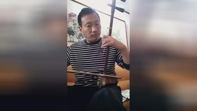 二胡独奏 陕北抒怀