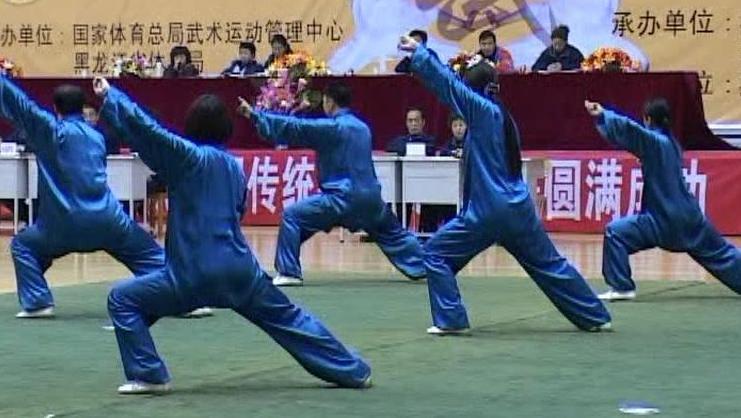 2006年全国传统武术交流大赛 对练和集体项目 019 集体太极剑