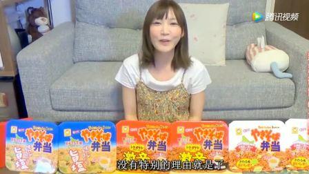 日本美女直播吃北海道鲍鱼面, 这不就是我们中国的泡面吗?