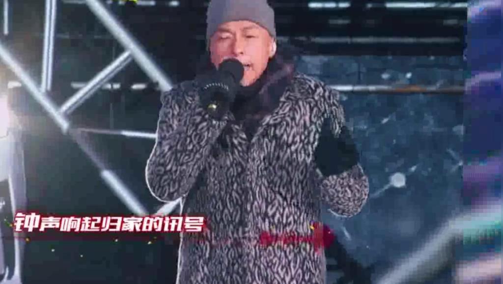 黄家强跨年演唱《光辉岁月》一出场全场高呼,永远的Beyond