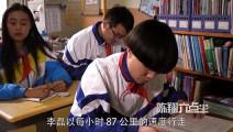 陈翔六点半: 蘑菇头说老师你题目出错了,难怪解答不出来!