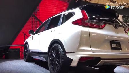 外形更漂亮、更动感! 全新本田CR-V Custom概念车东京改装展实拍