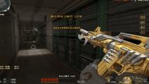 CF新黄金版英雄级武器油炸千变 M4系列里面唯一一个三连击的枪 打的僵尸不怂都不行
