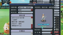 梦幻西游: 老王估价神级X9玩家,分析了X9玩家的最终归属
