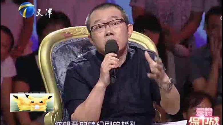 爱情保卫战: 女生结婚要男方摆六十六桌,涂磊大骂,你把自己当商品卖吗