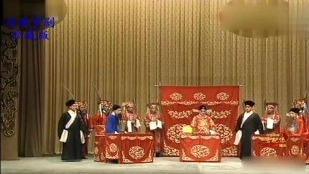 戏曲国粹: 京剧音配像《三堂会审》选段3,配音张君秋,太经典了