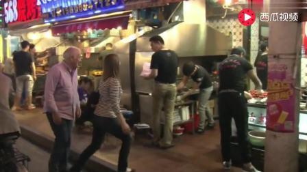 米其林大厨来中国, 被夜市摊征服: 这仅是四大菜系之一, 惊了!