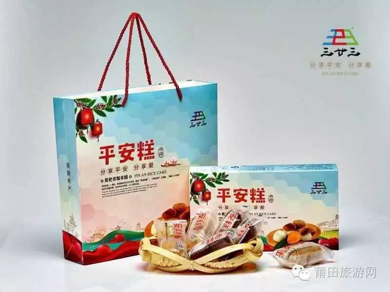 包装 包装设计 购物纸袋 纸袋 479_359