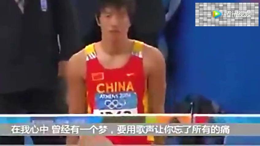 一个黄种人单挑七个黑种人,他就是我们永远的骄傲,刘翔!