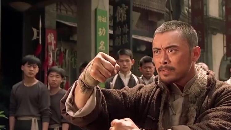 樊少皇饰演叶问的是哪部电视剧图片