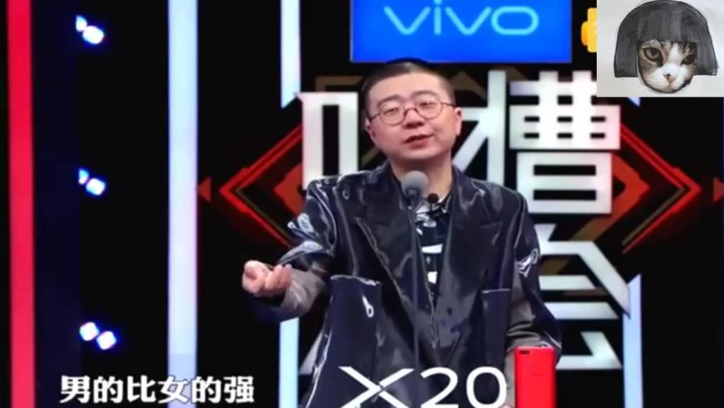 """《吐槽大会》张泉灵被称为女版""""高晓松"""",再加女版""""白岩松""""!"""