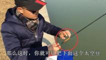 多少钓鱼人忽略了这个细节: 水底有酱层,鱼找不到饵!