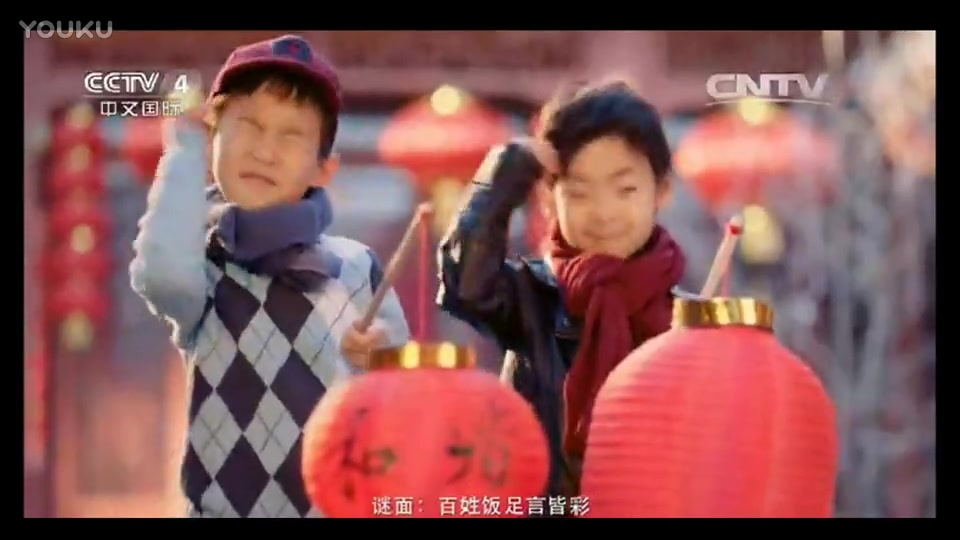 公益广告《社会主义核心价值观——唱响新时代,点亮中国梦》(65s