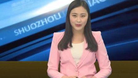朔州师范开展大学生防电信诈骗知识宣传活动