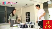 新婚第一顿饭,秋瓷炫不让老公于晓光吃饱,委屈撒娇: 你是我老婆吗